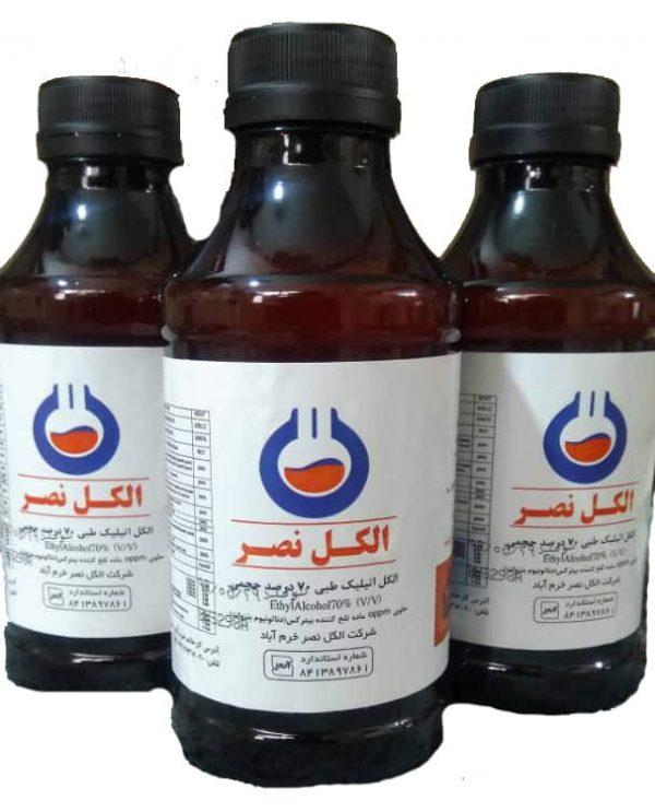 الکل اتانول - الکل طبی (۷۰ و ۹۶ درصد)